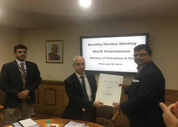 BPCL MUMBAI REFINERY WINS SWACHHATA AWARD FOR 2017-18