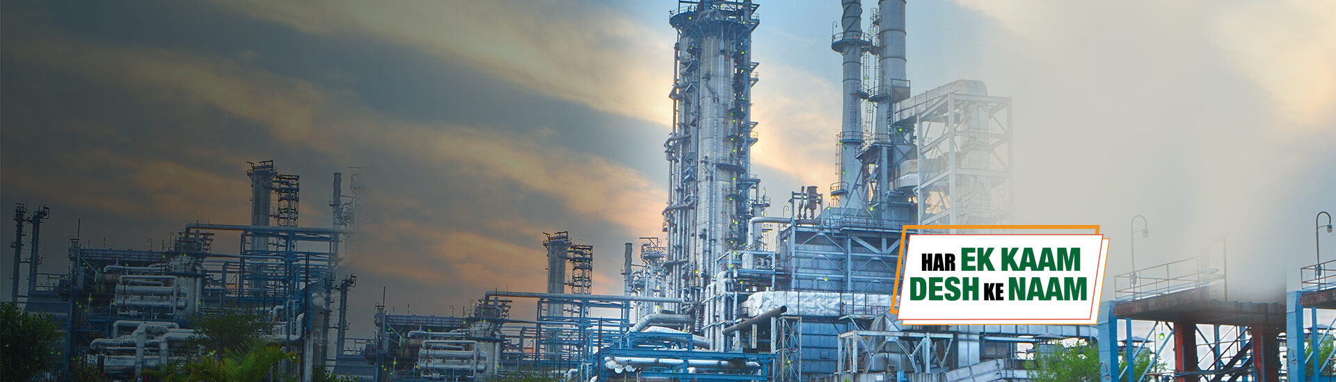 BPCL refineries are equipped with latest global technologies to produce BS VI fuels