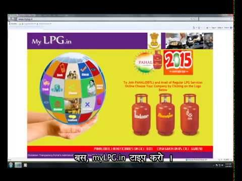 For everything about LPG : www.MyLPG.in (2)_Youtube_thumb_11