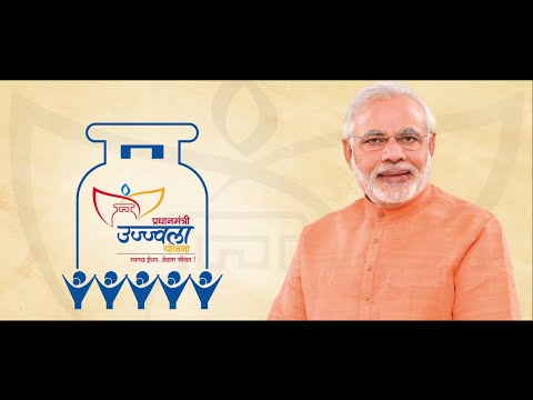 Pradhan Mantri Ujjwala Yojana_Youtube_thumb_4