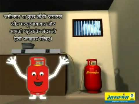 e Bharat Gas -Precautionary measures_Youtube_thumb_8