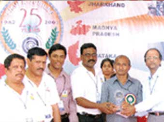 QUALITY CIRCLE NATIONAL CONVENTION DISTINGUISHED AWARD – TECHIES